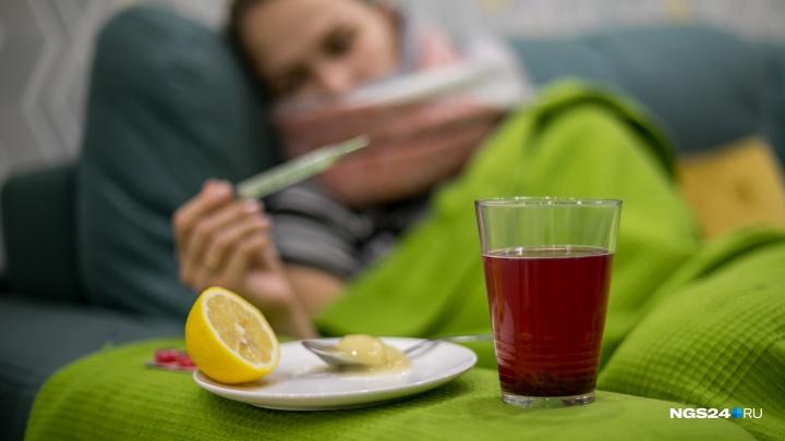 За неделю количество больных гриппом резко выросло в полтора раза. Порог эпидемии превышен на 44%