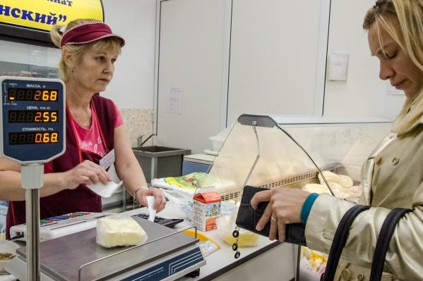 Зарплата новосибирцев в среднем сократилась на 231 рубль