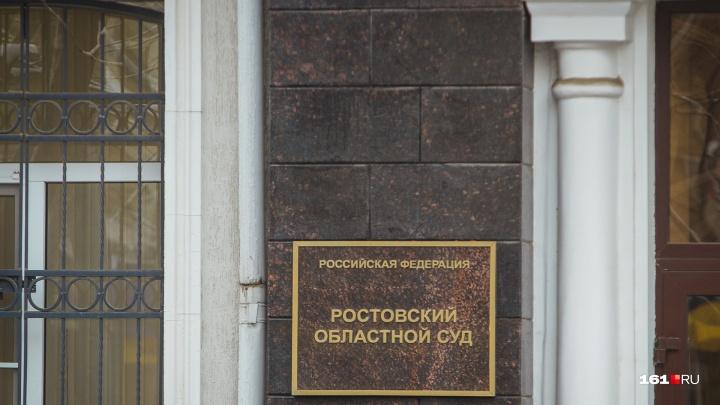 Ферму-банкрота продают за 452 миллиона рублей в Ростовской области