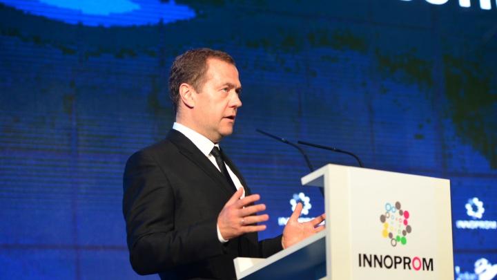 Дмитрий Медведев создаст в России новые регионы, чтобы улучшить качество жизни людей