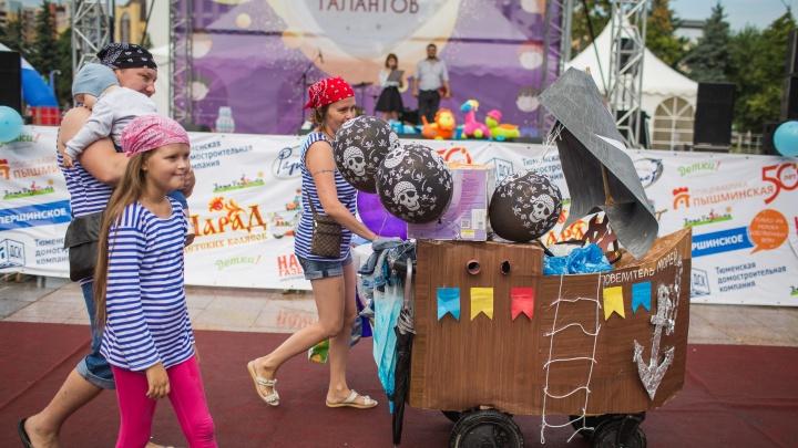 20 тысяч рублей и коттедж на сутки: тюменцам приготовили призы за участие в параде колясок