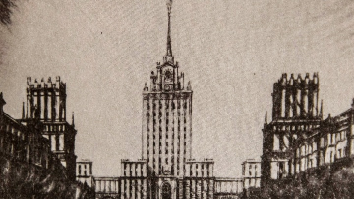 «Город никогда»: площадь разрухи