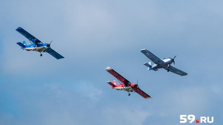 Показательные выступления и музей под открытым небом. В Лысьве пройдёт фестиваль малой авиации