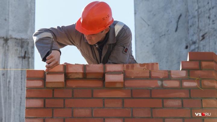 Ростехнадзор исключил из реестра СРО «Союз строителей Волгоградской области»