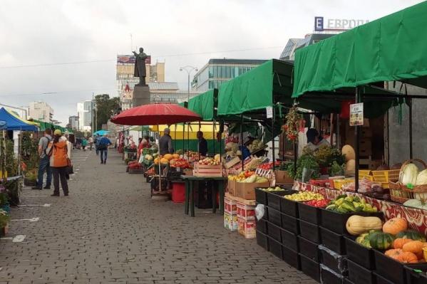 На ярмарке можно будет купить рыбу, фрукты, овощи и другую продукцию