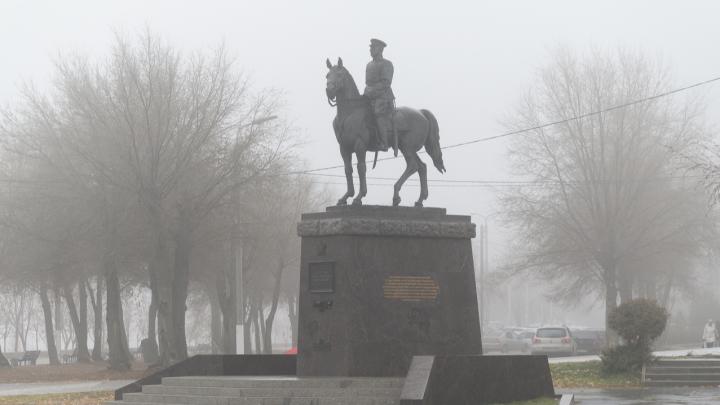 Гидрометцентр предупредил волгоградцев о тумане, гололедице и снеге