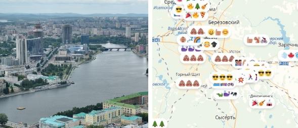 Екатеринбуржцы заполнили Яндекс.Карты эмодзи: грусть на месте телебашни и сердечки в ТЦ