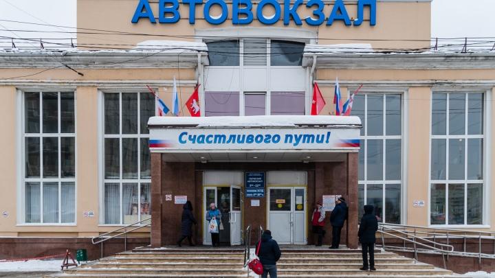 Карта позора Перми: трещины в стенах и протекающий потолок автовокзала