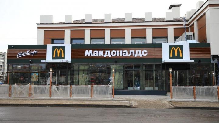 McDonald's рассказал, что с рестораном на Волочаевской, который хотели открыть еще зимой