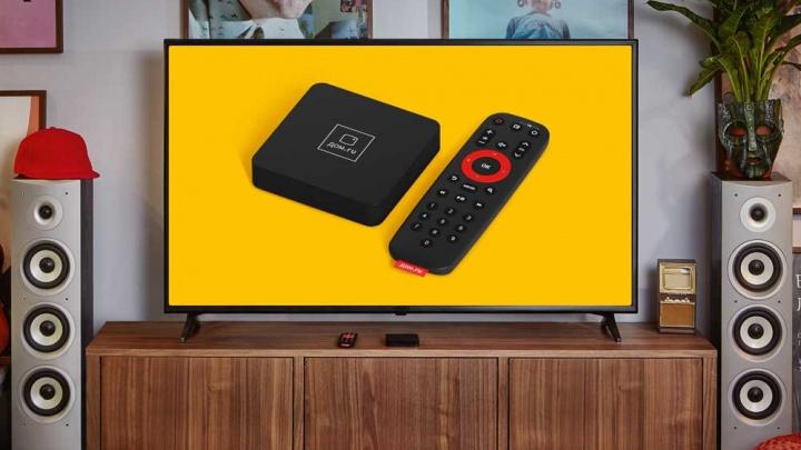 Сначала пробуй, потом покупай: «Дом.ru» даст красноярцам протестировать умные ТВ-приставки