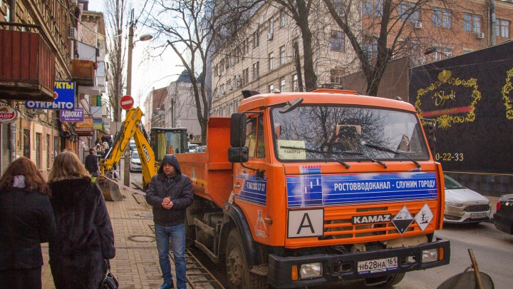 Власти Ростова закупят коммунальную технику на 35 миллионов рублей