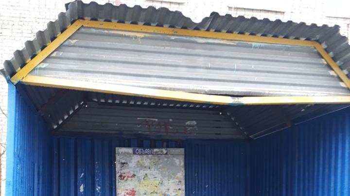 «Похоже на место для мусорных баков»: в Рыбинске поставили самую уродливую остановку