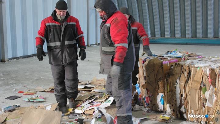 Омские антимонопольщики признали массовые жалобы на «Магнит» необоснованными