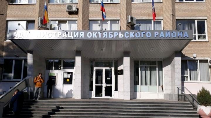 Чиновника ростовской администрации подозревают в «распиле» более 6 млн рублей