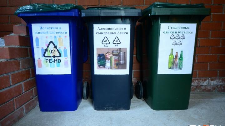 У них 22 магазина: «Спецавтобаза» — о том, почему запретила ТСЖ на Пионерке собирать мусор раздельно