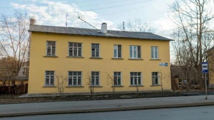 Ни жилья, ни денег: екатеринбурженка заплатила риелтору за квартиру, а её продали другим