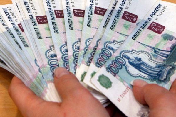 За время акции счастливыми обладателями денег стали 35 участников