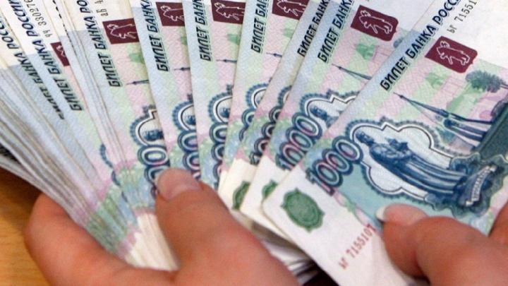 Любимые песни принесли трем десяткам екатеринбуржцев денежные призы