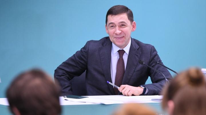 Много шутил, звонил Высокинскому и не хотел уходить: все о трехчасовой пресс-конференции Куйвашева