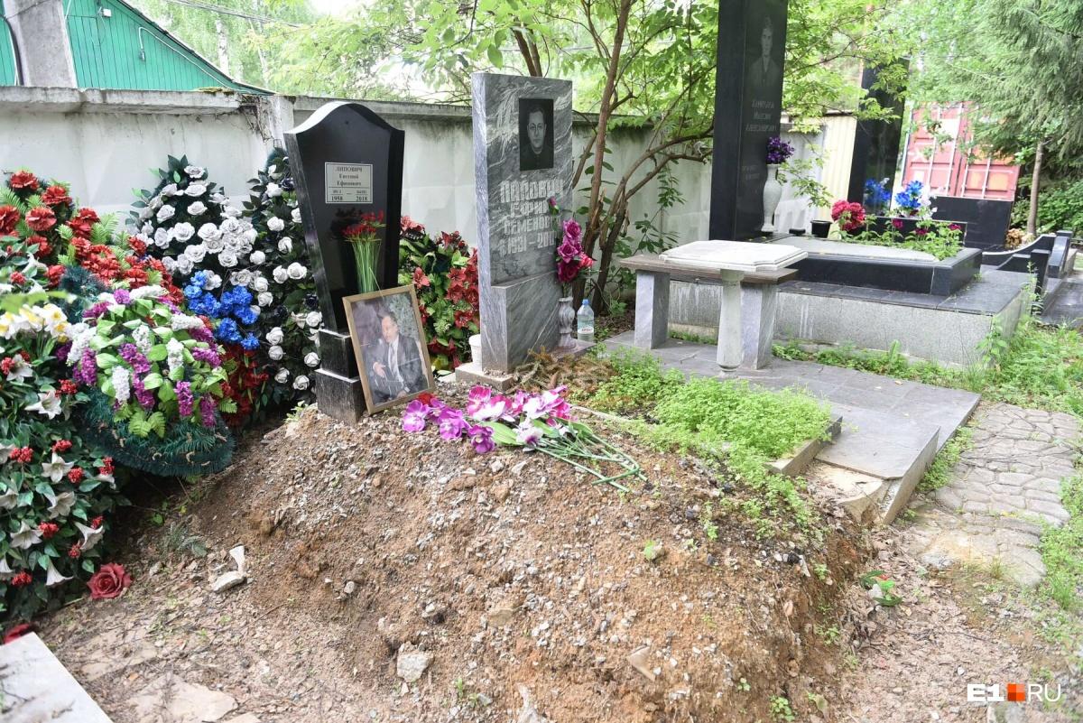 Бывший чиновник администрации Екатеринбурга Евгений Липович похоронен рядом с отцом