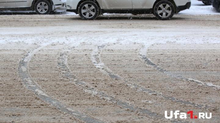 Водителей в Башкирии предупреждают о сложных погодных условиях