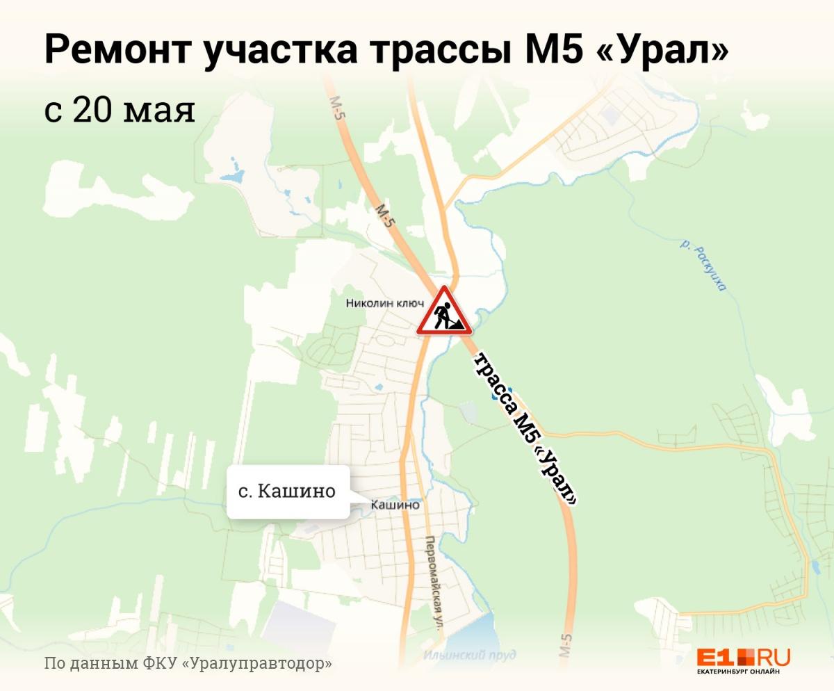 На Челябинском тракте на 5 месяцев сузят дорогу из-за ремонта моста