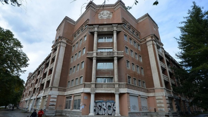 "Гостиницу ""Мадрид"" на Уралмаше заселят китайскими туристами"