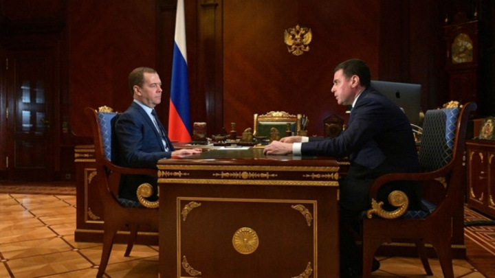 «В целом неплохо»: Дмитрий Медведев оценил работу властей в Ярославской области