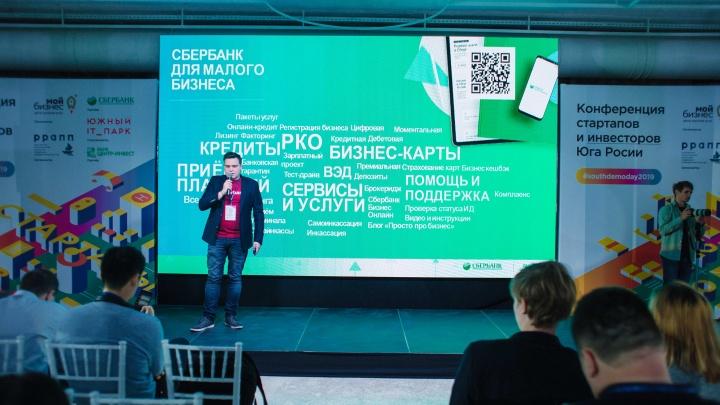 Сбербанк отметил три стартапа в области образования и технологий для бизнеса на Южном DemoDay
