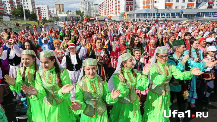 В Уфе состоялся парад этнокостюмов