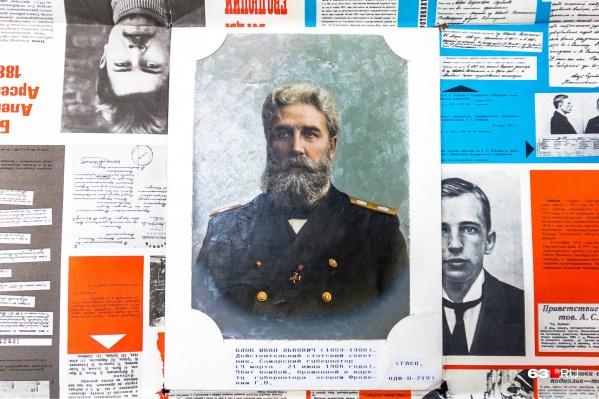 Самарский губернатор Иван Львович Блок приходился родным дядей известному поэту-символисту Александру Блоку