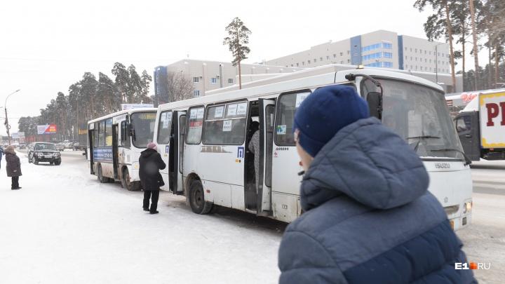 В мэрии Екатеринбурга признались, что транспортную реформу придётся сдвинуть на более поздние сроки