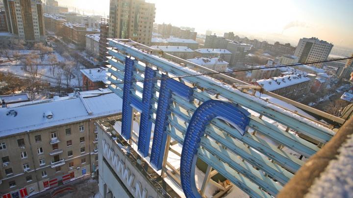 Видео: зимний закат на улице Ленина
