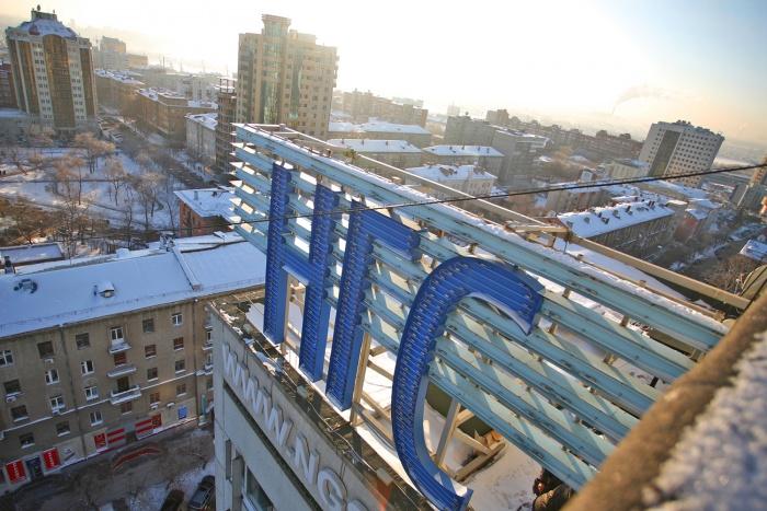 Вид с 12-этажного бизнес-центра на улице Ленина