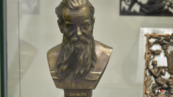Правнук Бажова открыл в Екатеринбурге выставку раритетных фото и личных вещей знаменитого прадеда
