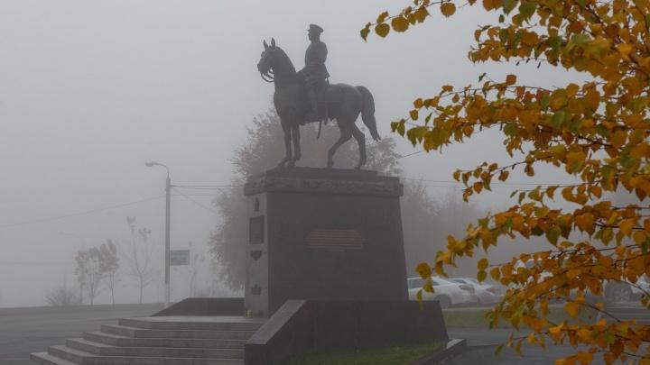 В белой пелене: Волгоградскую область окутает туманами