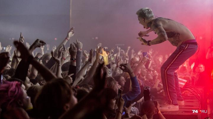 Концерт сумасшедших рейверов Little Big в Челябинске закончился потасовкой
