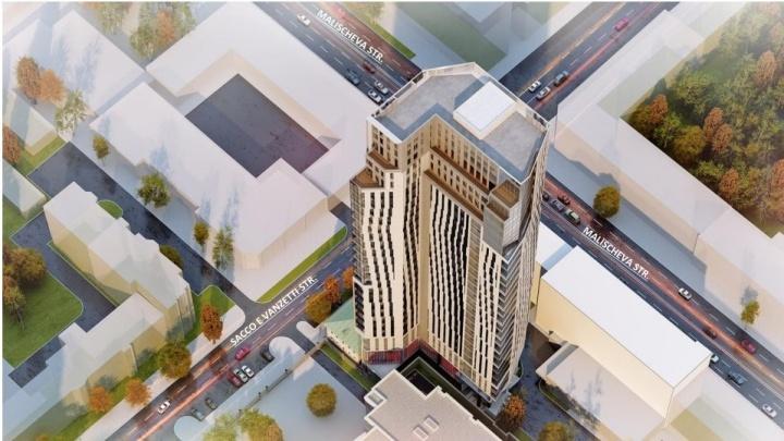 """Громадная """"Домина"""": на Хохрякова вместо отеля собираются построить элитную высотку с 7-комнатными квартирами"""