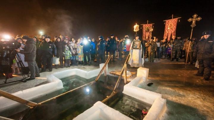 Крещенские морозы: рассказываем, какая погода ожидает челябинцев в праздничную ночь