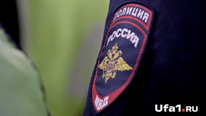 В Уфе мужчина ограбил офис микрозаймов, угрожая кассиру кислотой