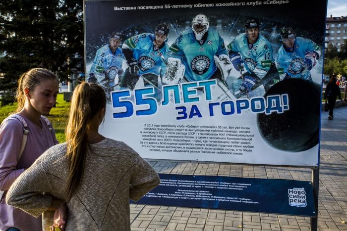 Название выставки, посвященной клубу, — «55 лет за город!»