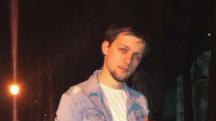 Расстался с девушкой и пропал: в Ярославле объявили поиски 22-летнего парня