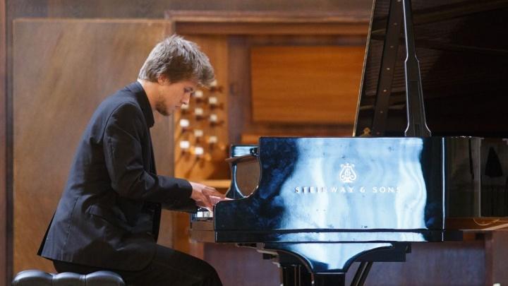 Первый польский студент московской консерватории покажет волгоградцам «Разные грани бриллианта»