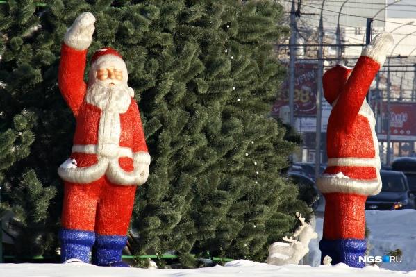 По Новосибирску катится волна новогодних корпоративов