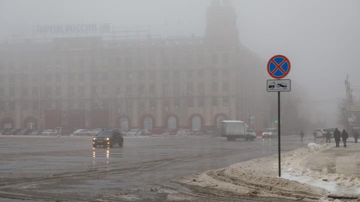 Ветра и туманы: к середине недели в Волгоград придет осенняя погода
