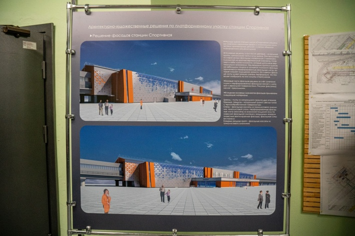 Фасад планируют сделать в таком же стиле, как и фасад ледовой арены