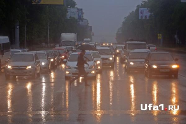 Погода не радует жителей башкирской столицы