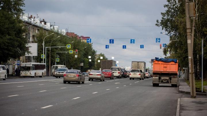 Пробка на весь проспект: власти запланировали масштабный ремонт главной улицы Новосибирска