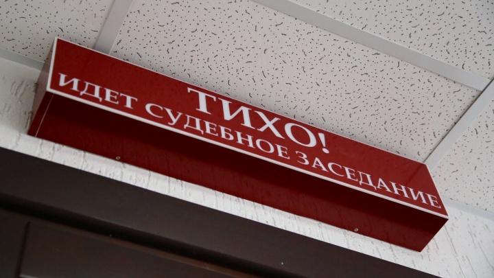 В Екатеринбурге будут судить участкового, который вымогал взятку у владелицы магазина