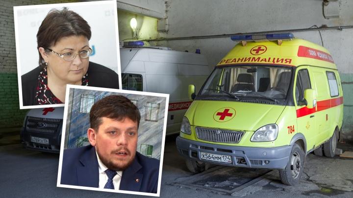Минздрав расторг контракт с частной компанией, отвечающей за работу скорой помощи в Копейске